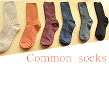 Common socks
